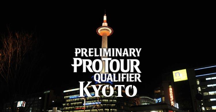 pptq kyoto juin 2017